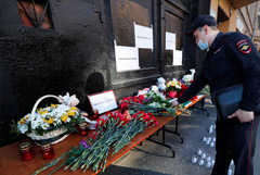 Госдума готова обсудить отказ от анонимности в интернете после трагедии в Казани