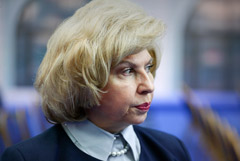 Москалькова призвала повысить возраст для владения оружием до 21 года
