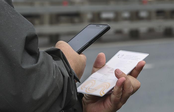 Власти Москвы уничтожили персональные данные для цифровых пропусков