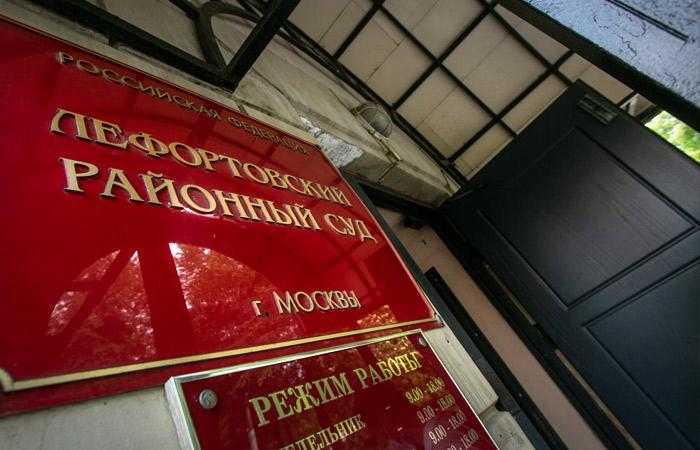 Осужденный за госизмену экс-сотрудник ФСБ Докучаев освобожден по УДО