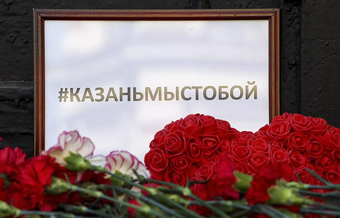 Путин поручил наградить учителей, спасавших детей из казанской школы