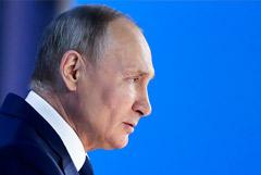 Путин призвал повысить требования к владельцам гражданского оружия