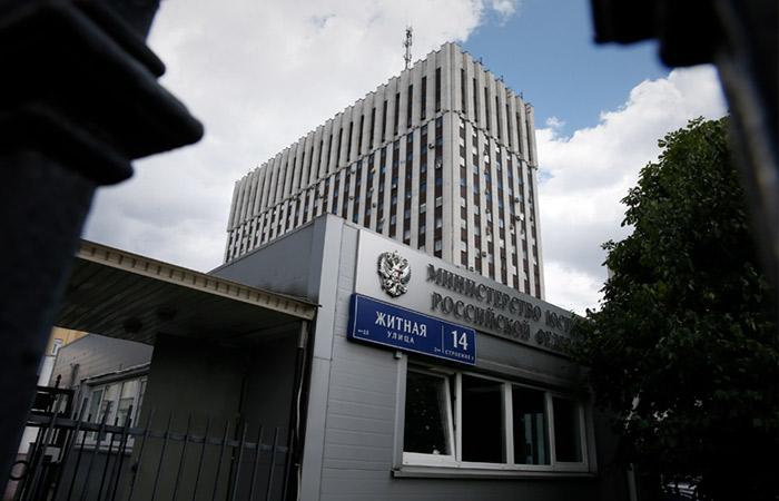 Интернет-издание VTimes внесено в реестр СМИ-иноагентов