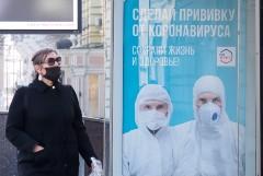 В РФ за сутки выявлено более 8,7 тыс. заражений коронавирусом