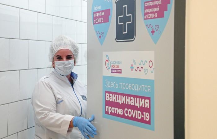 Более 40% россиян не хотят делать прививку от COVID-19 в любом случае
