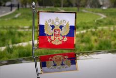 Северная Македония вышлет российского дипломата