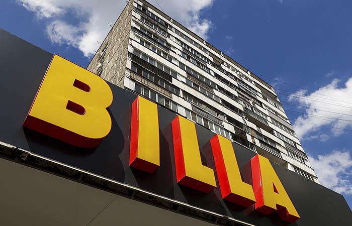 """Весенняя распродажа супермаркетов - """"Лента"""" забирает Billa. Обобщение"""