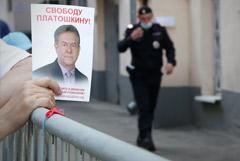 Политолог-коммунист Платошкин получил 5 лет условно
