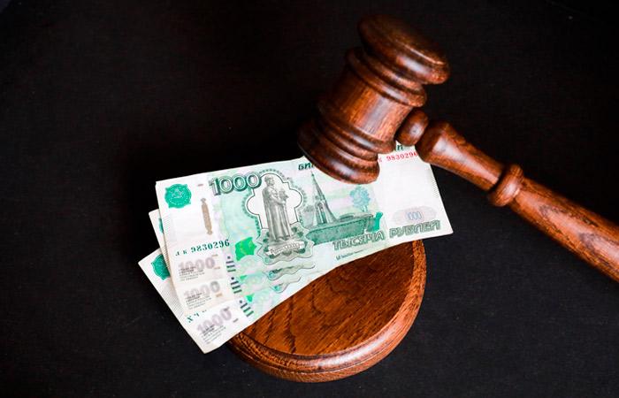 РФ собралась присоединиться к Конвенции о международной системе взыскания алиментов