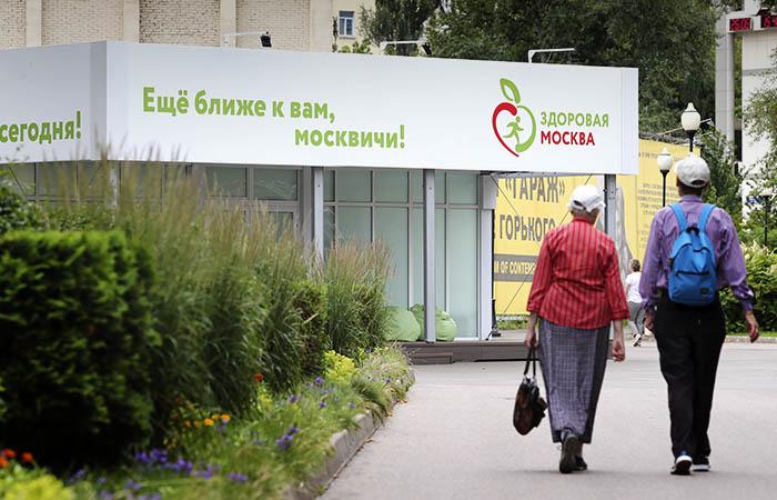 Мэрия Москвы предложила финансовую ответственность для не следящих за здоровьем