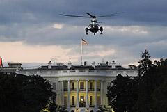 Москва обвинила Вашингтон в нарушении договора СНВ-3