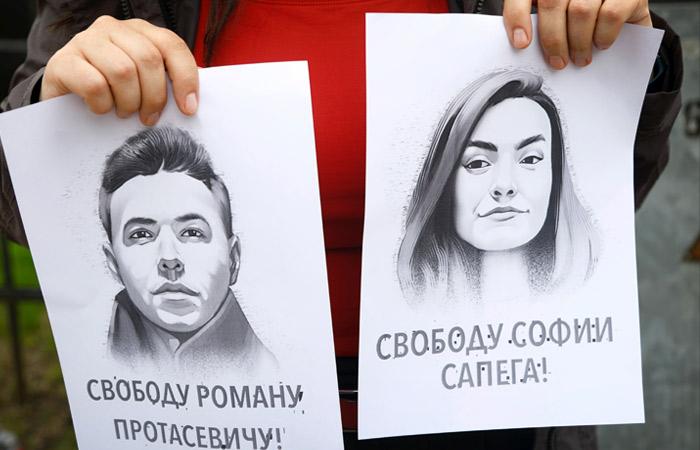 МИД РФ сообщил о задержании россиянки Сапеги в Минске на 72 часа