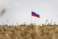 Всемирный банк повысил прогноз роста ВВП РФ в 2021 году с 2,9% до 3,2%