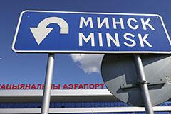 РФ готова расширить транспортное сообщение с Белоруссией при первой возможности