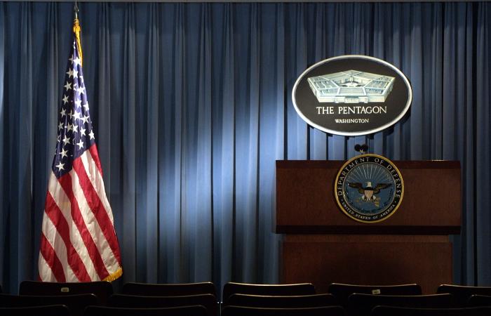 Пентагон заявил, что США не называют Россию врагом