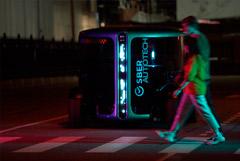 Сбер представил прототип беспилотного электромобиля ФЛИП