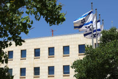 В МИД Израиля отвергли резолюцию Совета ООН по правам человека в Палестине