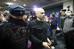 """Экс-директора """"Открытой России"""" заподозрили в размещении материалов в ее поддержку"""