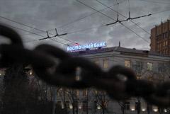 """Совкомбанк купил 88% """"Восточного"""" за 8,7 млрд руб."""