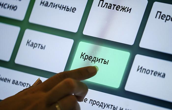 В РФ готовят фининструменты, чтобы малому бизнесу не приходилось стартовать на потребкредиты