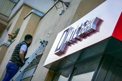 Евтушенков анонсировал возможное IPO МТС-банка в 2022 году