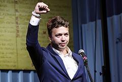 Протасевич признал вину в организации незаконных акций протеста в Белоруссии