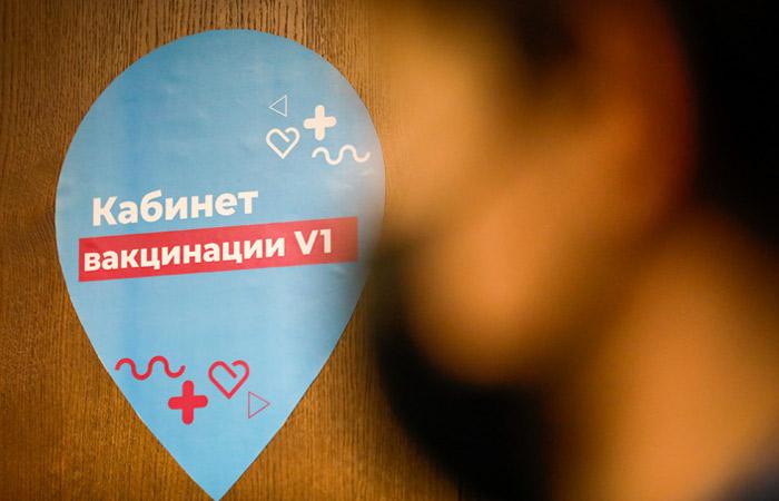 В Москве вакцинировано от коронавируса более 1,5 млн человек