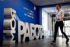 Министр Котяков заявил о быстром восстановлении в РФ рынка труда