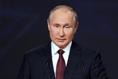 """Путин объявил о завершении укладки труб по первой нитке """"Северного потока 2"""""""