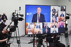 Путин заявил, что у России и США есть совпадающие интересы