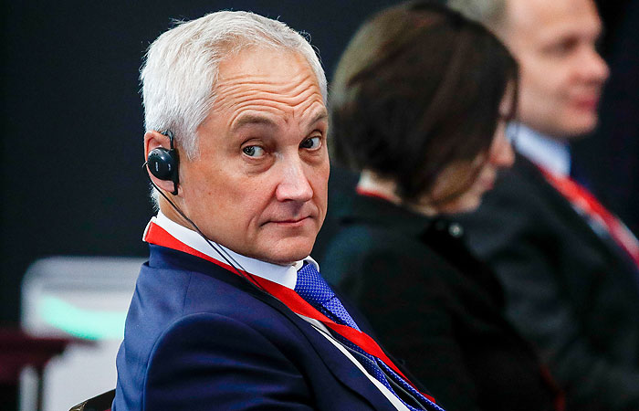 Белоусов отметил восстановление экономики РФ с опережением прогнозов