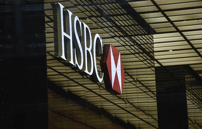 Азиатское подразделение HSBC возглавят двое