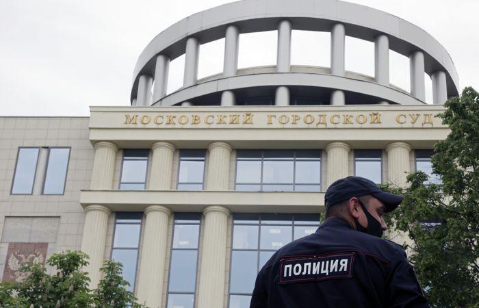 Мосгорсуд признал ФБК и штабы Навального экстремистскими