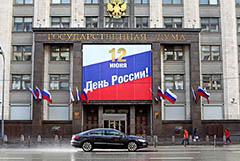 Роструд напомнил россиянам о грядущих длинных выходных