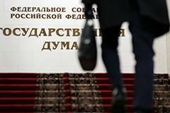 Принят закон об особых правовых режимах для ряда высокотехнологичных проектов в РФ