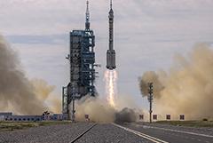"""""""Роскосмос"""" изучит предложение об отправке космонавтов на станцию КНР"""