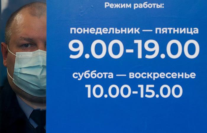 В Москве с 21 июня прекращается режим нерабочих дней