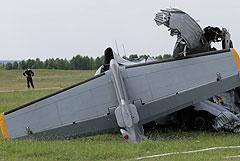 """На борту упавшего Л-410 находился совладелец разреза """"Кузнецкий Южный"""""""