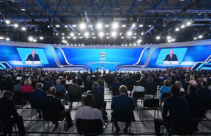 В первую пятерку ЕР на выборах предложены Шойгу, Лавров и Проценко