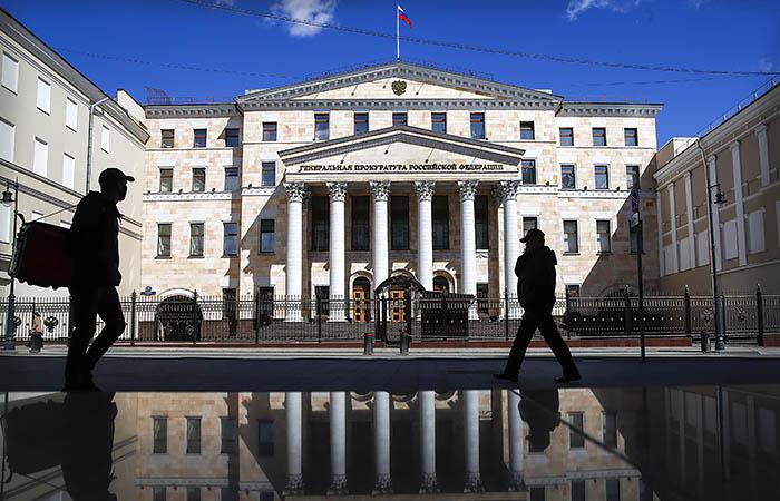Американская НПО Bard College признана нежелательной в РФ