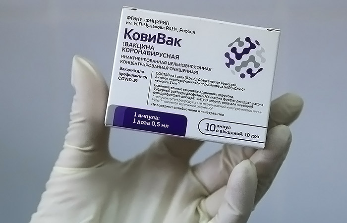 """В Москве закончилась вакцина """"КовиВак"""""""