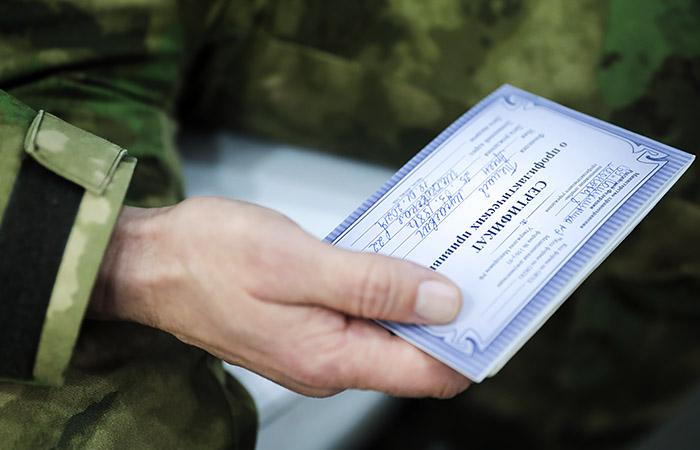 Сертификат вакцинированного дополнят данными о сроке действия прививки