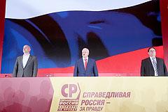 """Миронов, Прилепин, Семигин пойдут в Думу во главе списка """"Справедливой России"""""""