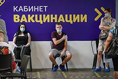Прививку от коронавируса сделали 23 млн россиян