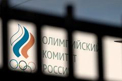 В ОКР ждут от российских олимпийцев на Играх в Токио около 50 медалей