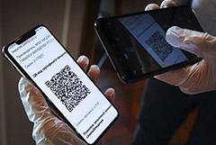 Система QR-кодов может появиться в театрах Москвы в рамках эксперимента