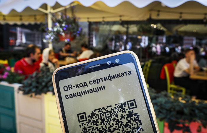 Кремль признал проблемы с системой QR-кодов в Москве