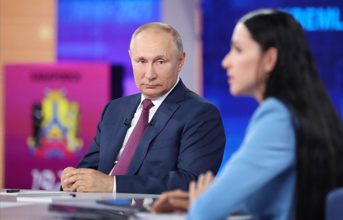 """""""Прямая линия"""" с Владимиром Путиным. Онлайн"""