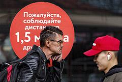 В мэрии сообщили, что COVID-19 переболели более 10% жителей Москвы