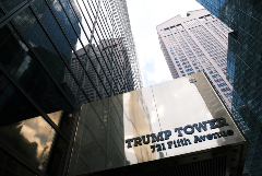 Организации Трампа предъявили обвинение в неуплате налогов